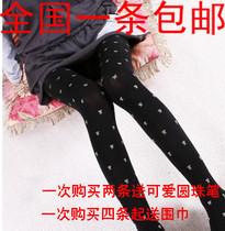 包邮秋冬款韩版显瘦羊绒毛线驼绒蝴蝶雪花可爱型女踩脚裤打底裤女 价格:16.50