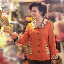 母亲节艾茉原创妈妈装中老年女装秋装格子拼接休闲外套A209 价格:148.00
