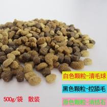 麻瓜高级功能系列猫粮  香菇牛肉配方500克散装 价格:18.58