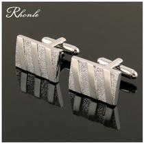 简约风 银色长方形袖扣 男士法式衬衫百搭袖扣 袖钉CL210 特价 价格:17.50