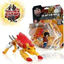 奥迪双钻神魄 赤焰雄狮 商超版全套变形对战神魄玩具 儿童玩具 价格:29.40