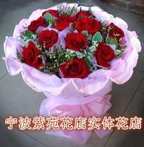 宁波鲜花同城速递11193399朵玫瑰花蓝色妖姬七夕情人节预订鲜花店 价格:75.00