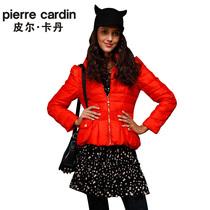 请修改标题,Pierre Cardin/皮尔卡丹 23C1221 价格:649.00