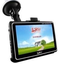 正品 平安行 4.3寸屏便携式导航仪 汽车导航仪GPS 车载导航仪 价格:245.00