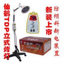 仙鹤牌 TDP特定电磁波治疗仪 CQ-29P  立式大头神灯 正品促销 价格:165.00