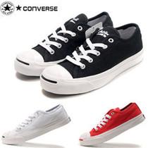 包邮爆款专柜正品匡威Converse开口笑黑白红布低帮男女情侣帆布鞋 价格:90.00