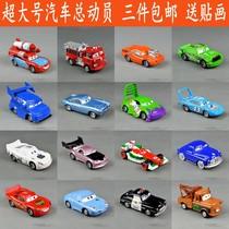 超大号合金声光回力汽车总动员玩具车模型车95号闪电麦昆板牙套装 价格:22.00