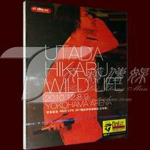 宇多田光:WILD LIFE2011横滨告别演唱会(日本版)车载DVD 价格:21.00