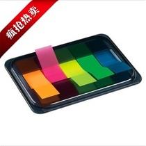百事贴 记事贴  得力9060荧光膜指示标签 (5条抽取盒) 分类贴 价格:2.70