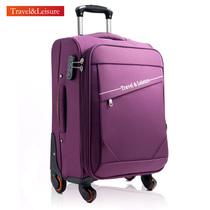 品牌旅游万向轮牛津布商务拉杆学生旅行箱登机行李箱包20/24寸 价格:261.60