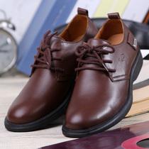经典骆驼正品 男士休闲男鞋子 男商务皮鞋 头层牛皮黑棕色男单鞋 价格:240.00