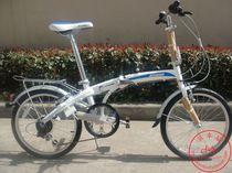 正品台湾OYAMA/欧亚马海豚 L300 20寸 6速 通勤级折叠自行车 价格:758.00