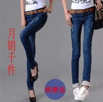 新款铅笔裤精品翻边拉链长裤水洗磨破小脚低腰牛仔裤女 装 韩版 价格:47.60