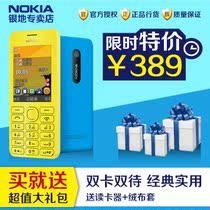 【正品国行!包顺丰!双卡双待】Nokia/诺基亚2060手机直板按键 价格:389.00