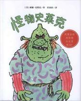 畅销书籍 怪物史莱克 威廉.史塔克 正版现货 价格:20.95