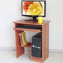 简易电脑桌台式桌家用彩绘电脑台写字台书桌办公桌时尚60cm长小桌 价格:60.00