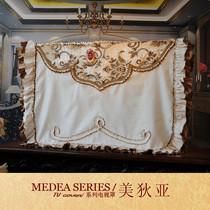 猛士美居美狄亚高档布艺欧式液晶电视机罩电视罩32-42/46/55/60寸 价格:166.40