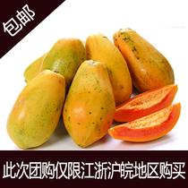 亏本促销 海南特级夏威夷红心木瓜  新鲜水果 净重10斤装 价格:69.80
