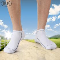 10双包邮 碧竹夏天薄款男士袜子 纯棉 短袜 创意低帮 短口船袜潮 价格:4.80