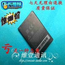 多普达HTC S710e电池 G11电池 s510e电池 G12电池 G15 A7272电池 价格:13.50