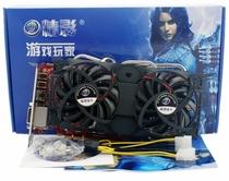 商城正品 精影 HD6870 至尊四热管强悍4.1G高频狂扫HD5850 HD5870 价格:668.00