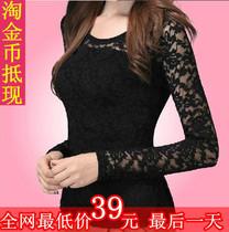 蕾丝保暖加绒加厚打底衫冬季小衫女长袖时尚短款女式新款韩版上衣 价格:39.00