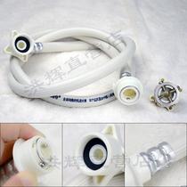 通用双接头洗衣机进水管 4分接口 加长连接水管转接头1.5米3米5米 价格:20.00