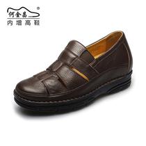 夏季新款何金昌内增高男鞋休闲凉鞋透气真皮鞋增高鞋男式 价格:668.00