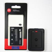摩托罗拉 HW4X XT928 MT788 ME865 XT788 XT553原装电池 原装座充 价格:88.00