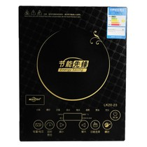 2013新款电磁炉触摸超薄meirbo节能完美的电磁炉特价迷你非电陶炉 价格:118.00