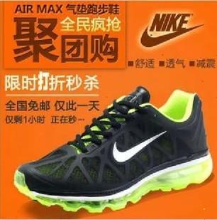 耐克男鞋正品气垫网面透气跑步女鞋休闲旅游鞋大码情侣NIKE运动鞋 价格:150.00