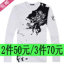 夏装美特斯邦威t恤男长袖男T恤男士长袖T恤 纯棉T恤卡通夏装男款 价格:29.00