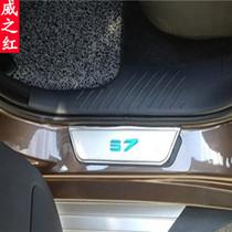 2013海马M3门槛条 S7 门槛条 专用改装 S7 M3迎宾踏板 踏板 装饰 价格:28.00