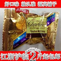 特价源真铺子 罗曼斯燕麦谷物巧克力精选优质燕麦口口酥香2斤包邮 价格:9.50