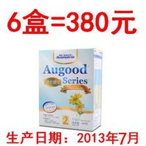 380元=6盒 澳优金装优选系列2段二段 健优较大婴儿配方奶粉 400g 价格:92.00