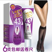 正品bellytrim迷人小魔法43瘦腿霜细腿强效纤腿燃脂减肥药按摩膏 价格:15.00