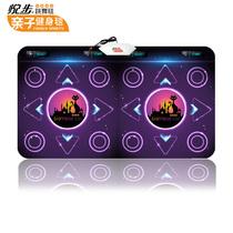悦步跳舞毯双人加厚11MM电视电脑两用中文高清 打地鼠跑步 包邮 价格:84.00