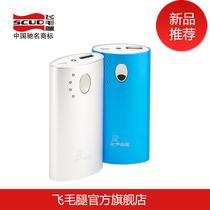 正品 飞毛腿小白系列WTL-TS525移动电源5600毫安 苹果手机充电器 价格:59.00
