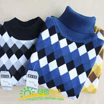 2件包邮B4 儿童毛衣~男童打底衫 男孩弹力衫 中高领针织全棉线衣 价格:52.00