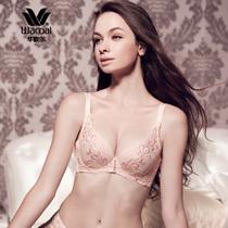【原价380元】华歌尔正品内衣调整型收副乳聚拢文胸3D纤挺WB3212 价格:220.00