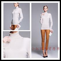 外贸原单MEXX女装 高领打底针织衫 秋冬基本款 剪标特价 有大码 价格:63.00
