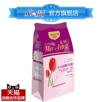 美羚官方美羚羊奶粉女士无糖羊奶粉美容养颜美白包邮加一元送红枣 价格:58.50