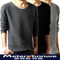 美特斯邦威秋装新款男士圆领毛衣男韩版套头针织衫男外套潮毛线衣 价格:39.00