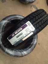 全新耐克森正品轮胎175 65 14耐磨静音花纹175/65R14飞度威驰阳光 价格:225.00