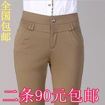休闲裤女 长裤 女裤 2013秋装新款女装 裤子女韩版 小脚裤女显瘦 价格:48.00