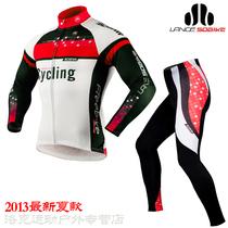 速盟LANCE SOBIKE 夏季长袖骑行服套装冲击波 男速干透气骑行装备 价格:279.00