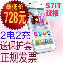新品现货步步高vivo S7t  S7iT  移动3G安卓智能双核手机包邮 价格:728.00