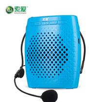 索爱S-358扩音器 教学 腰 挂 大功率 插U盘教师导游小蜜蜂 价格:68.00