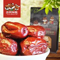【三只松鼠_和田骏枣特一级】新疆特产干果五星大红枣415g AB5 价格:36.90