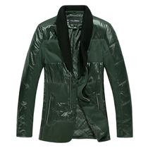 特价远东金鲨2013年秋冬新款韩版男士棉衣外套 修身西装领潮聚卖 价格:99.00